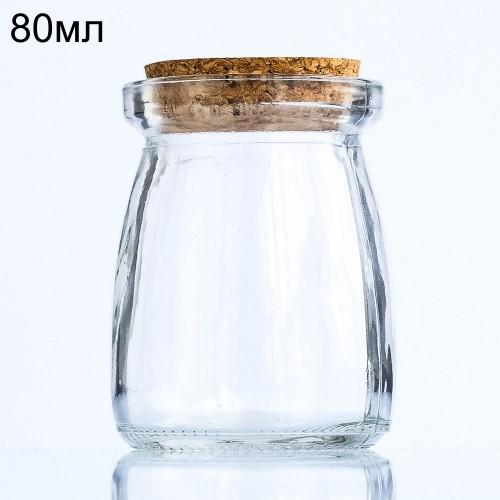 Стеклянная бутылочка молочная с пробкой, 80мл (арт.51)