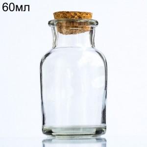 Стеклянная бутылочка с пробкой, 60мл (арт.52)