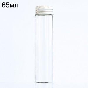 Стеклянная бутылочка с завинчивающейся крышкой, 60мл (арт.61)