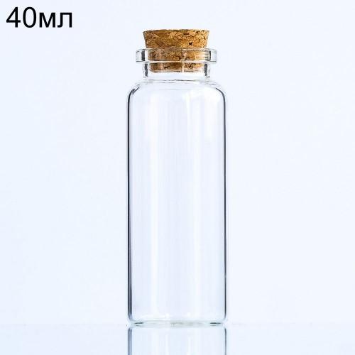 Стеклянная бутылочка с широким горлышком с пробкой, 40мл (арт.63)