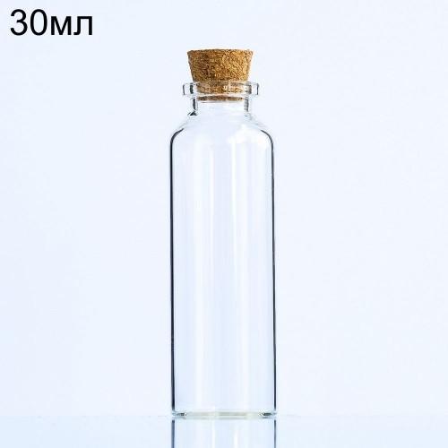Стеклянная декоративная бутылочка с пробкой, 30 мл (арт.64)