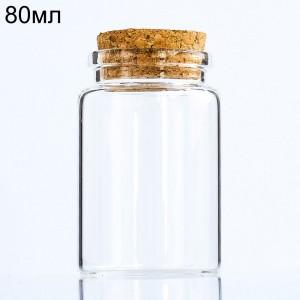 Стеклянная широкая бутылочка с пробкой, 80мл (арт.68)
