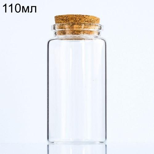 Стеклянная широкая бутылочка с пробкой, 110мл (арт.69)