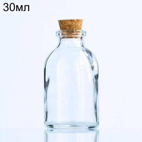 Стеклянный пузырек с пробкой, 30мл (арт.79)