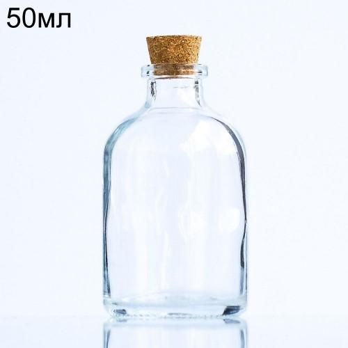 Стеклянный пузырек с пробкой, 50мл (арт.81)