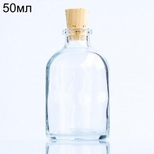 Стеклянный пузырек с корковой пробкой, 50мл (арт.82)