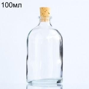 Стеклянный пузырек с корковой пробкой, 100мл (арт.84)