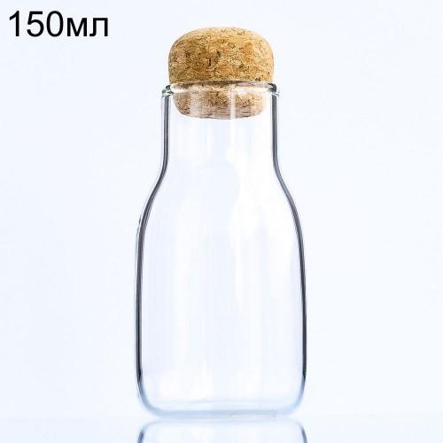 Стеклянная бутылочка молочная с пробкой, 150мл (арт.85)