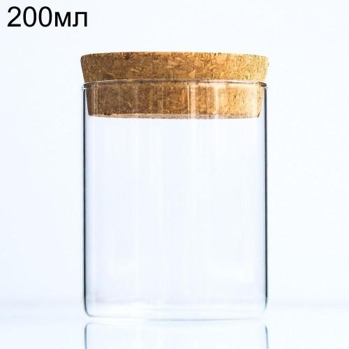 Стеклянная баночка цилиндр с пробкой (65x80мм), 200мл (арт.87)