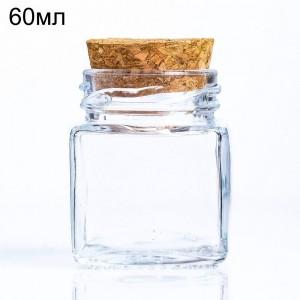Стеклянная бутылочка кубик малый, 60 мл (арт.91)