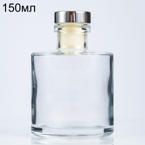 Стеклянный ароматический диффузор с пробкой, 150мл (арт.96)